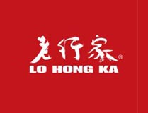 Lo Hong Ka