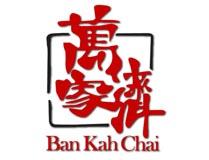 Ban Kah Chai