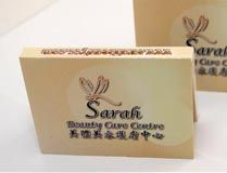 Sarah Beauty Care Centre