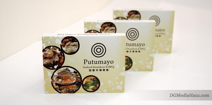 Putumayo Seafood Steamboat & BBQ