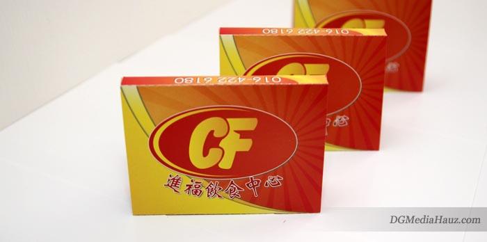 CF Food Court
